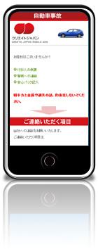 mobile-img1